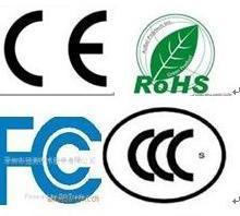 供应奶瓶CE认证ROHS检测REACH测试图片