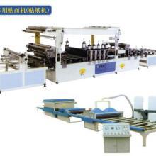 供应山东供应贴面机覆膜机家具制造机械