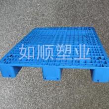 供应塑料托盘