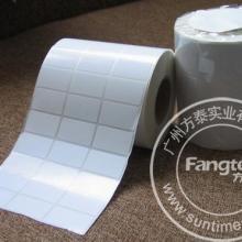 条码纸 标签纸 空白不干胶32X25X5000张(其他规格可订做)图片