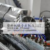 供应PVC单壁波纹管生产线,张家港PVC单壁波纹管生产线