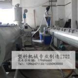 供应PVC排水管生产线,PVC供水管生产线,PVC挤出机