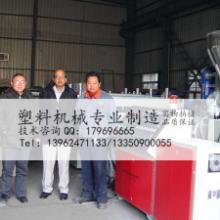 供应PVC/PE/PP木塑型材生产线,木塑异型材设备