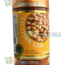 供应绿芙大豆卵磷脂胶囊200粒金瓶批发