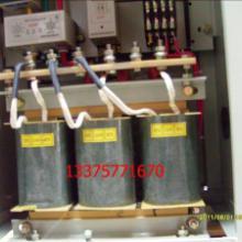 供应QZB-315千瓦自耦变压器