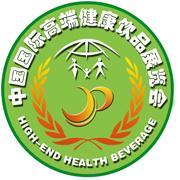 上海国际食品饮料展览会