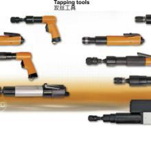 供应气动工具,气动工具制造商,气动工具厂家,气动工具批发商