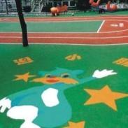 供应南岸区橡胶安全地垫 /重庆安全地垫厂家 /幼儿园EPDM彩色地面
