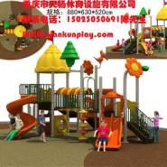 重庆渝北区儿童游乐设备图片