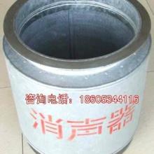 供应各种型号消声器专业制造商