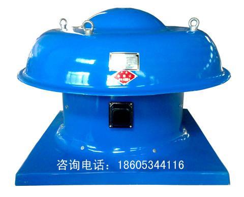供应防爆屋顶风机/玻璃钢屋顶风机/
