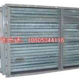 供应SRZ型散热器厂家直销 散热器最新报价