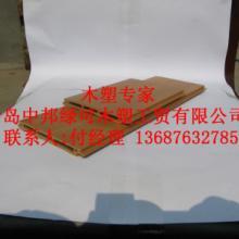供应青岛生态木专业生产厂家