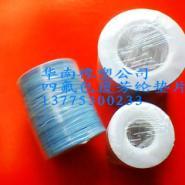 四氟夹包芳纶垫片厂家图片