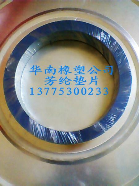 供应芳纶橡胶板厂家直销,芳纶橡胶板价格,芳纶橡胶板图片