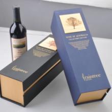 供应珠海定做红酒盒单支装双支装包装盒