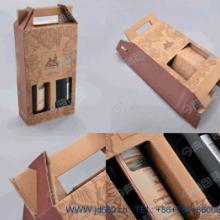 供应木浆色提手式红酒盒葡萄酒包装盒