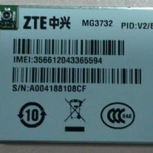 供应中兴3G通讯模块MG3732