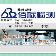 供应平版印铁油墨检测检测价格QB/T 2025-2013