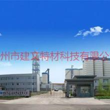 供應用于普通水泥促硬|混凝土速凝的水泥速凝劑批發