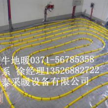 供应郑州地暖美国保利精品地暖管价格保利地暖怎么样保利地暖批发批发