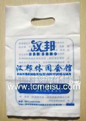 供应PE塑料袋—江苏环保PE塑料袋—南京厂家直销PE塑料袋