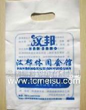 供应各种型号PE袋,南京PE袋厂家定做,南京PE袋生产批发