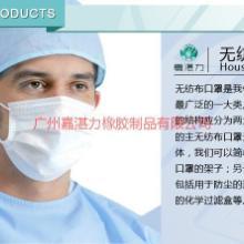 供应一次性医用防护口罩