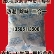 活性炭干燥剂图片