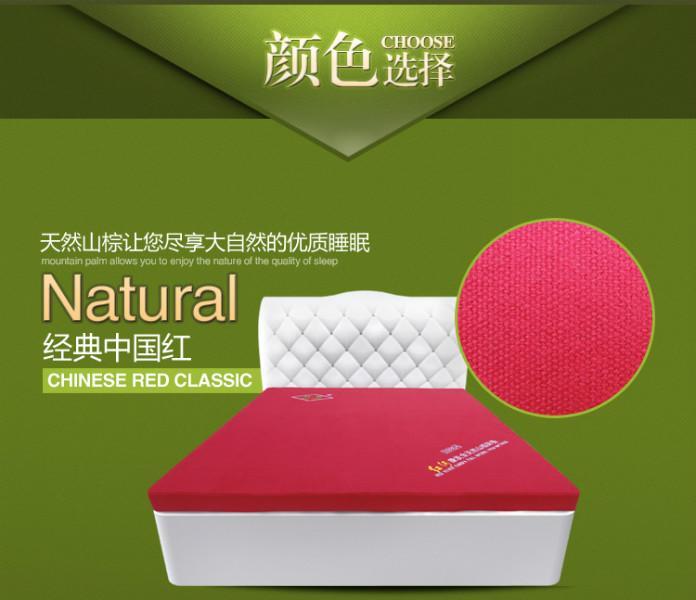 供应全天然山棕床垫销售、云南乳胶山棕床垫、棕榈床垫、棕床垫、棕垫