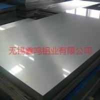 供应江苏6061模具板最低价,江苏6061模具板多少钱
