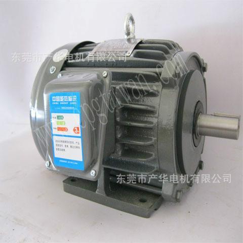供应东元减速马达 台资企业全国东元减速电机专家 台湾东元减速马达