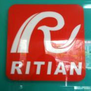 RITIAN品牌保护膜是那家生产的图片