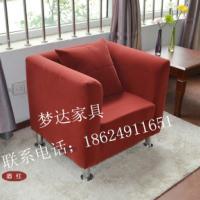 供应咖啡厅沙发,郑州咖啡厅沙发订做,河南郑州咖啡厅沙发订做价格