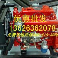 潍坊博羚4105柴油机潍柴博羚6105柴油机风扇