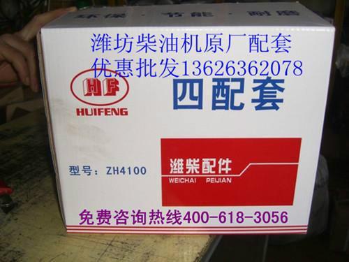 【机油散热器】收割机东方红机油散热器收割机4105机油散热器