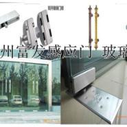 温州感应门维修刷卡密码玻璃门图片