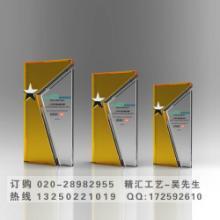 供应黄水晶奖牌制作,优秀代理商水晶授权牌制作,惠州水晶授权牌制作图片