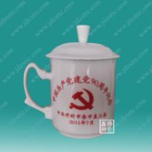 供应陶瓷茶杯定做,会议茶杯批发价格批发