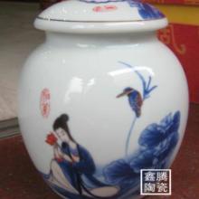 供应粉彩人物茶叶罐 礼品茶叶罐