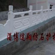 水库护栏大坝护栏桥梁护栏水渠护栏图片