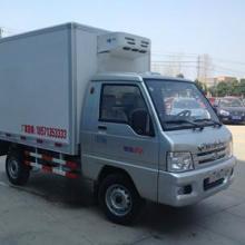 供应巴中福田小型冷藏车/小型冷藏车价格/小型冷藏车直销批发