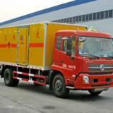 供应厂家热销6米5厢长爆破器材运输车9.9吨防爆车价格
