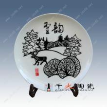 人物生肖纪念盘 陶瓷纪念品定制