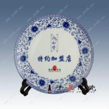 定做陶瓷纪念盘 景德镇陶瓷厂 图片