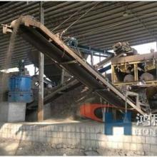 供应HCD1000粗粉磨粉机