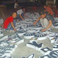 直接工厂供应普陀金沙江陆公司形象墙logo制作安装