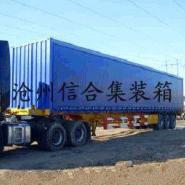 全新钢制散货集装箱图片
