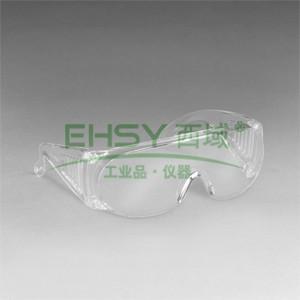 访客眼镜_价格_访客眼镜_规格_访客眼镜_厂家