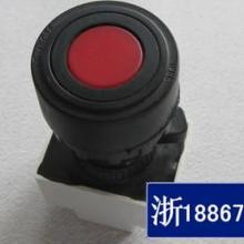 BAD-1红色防爆按钮